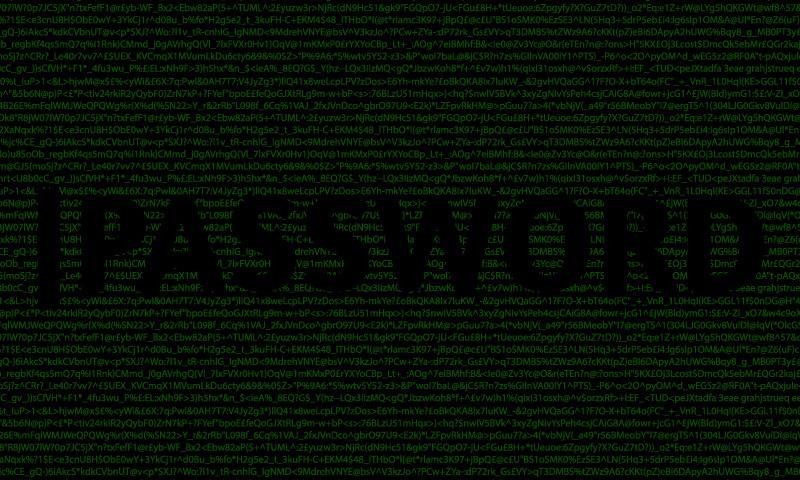 Password outline